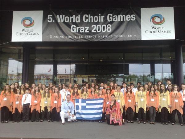 Η Νικήτρια ομάδα, η Παιδική Χορωδία του Δήμου Αθηναίων στους 5ους Διεθνείς Αγώνες Χορωδιών