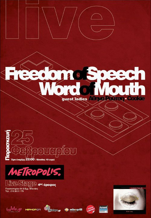 Freedom of Speech - Word of Mouth - Metropolis Live Stage η αφίσα της βραδιάς