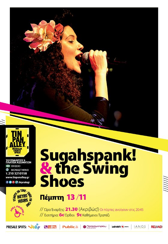 Η αφίσα για το Live SugahSpank! + Swing Shows στο Tin Pan Alley