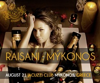 Raisani records House party at Jacuzzi - Myconos - Greece