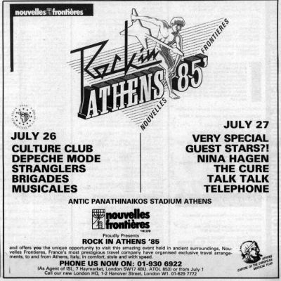 Click για να την δείτε σε μεγάλο μέγεθος  ==============  rock in Athens 1985 rock in Athens 1985 Λέξεις Κλειδιά: rock in Athens 1985