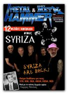 syriza metal band